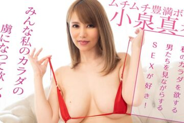 JAV HD She Loves to Have Sex With Men Who Obsessed With Her Body Maki Koizumi