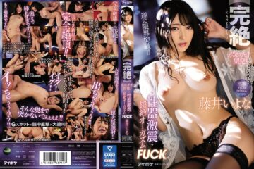 JAV HD IPX-606 [Complete] -KANZETSU- Portio Development! Genital Tremor Transcendence Orgasm FUCK Finally Breaks The Limit! Fujii Iyona